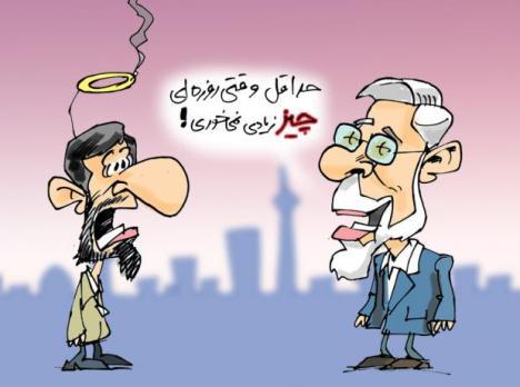 فواید ماه رمضان برای احمدی نژاد و بقیه